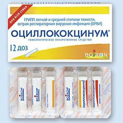 Оциллококцинум: инструкция, состав, показания, действие, отзывы и цены