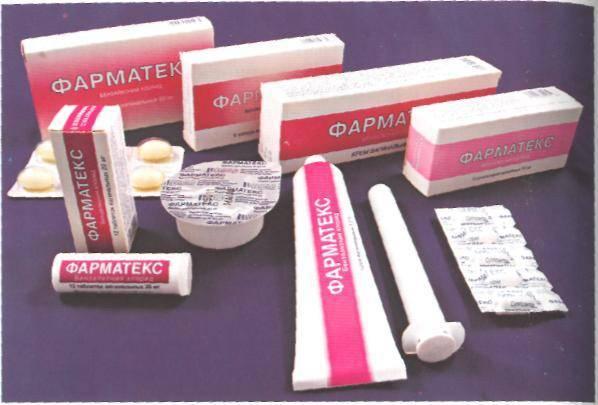Барьерные методы контрацепции. презерватив для женщин
