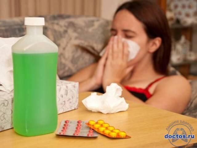 Народные средства от насморка для детей