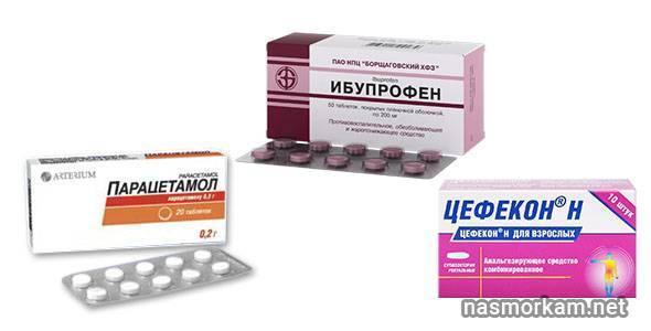 Парацетамол и ибупрофен: что от чего?