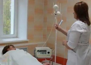 Озонотерапия при беременности: показания и противопоказания, последствия