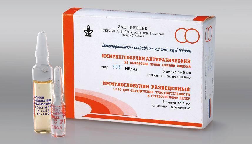 Прививка от антител при отрицательном резус-факторе беременной мамочки, прививка при отрицательном резус-факторе