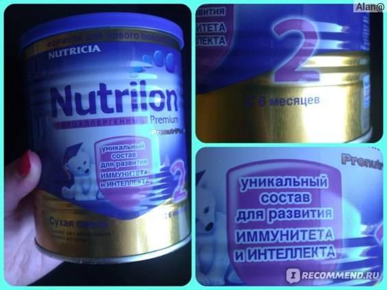 Смесь нутрилак премиум 1 350 г: детская молочная смесь с пребиотиками - состав и приготовление, где купить