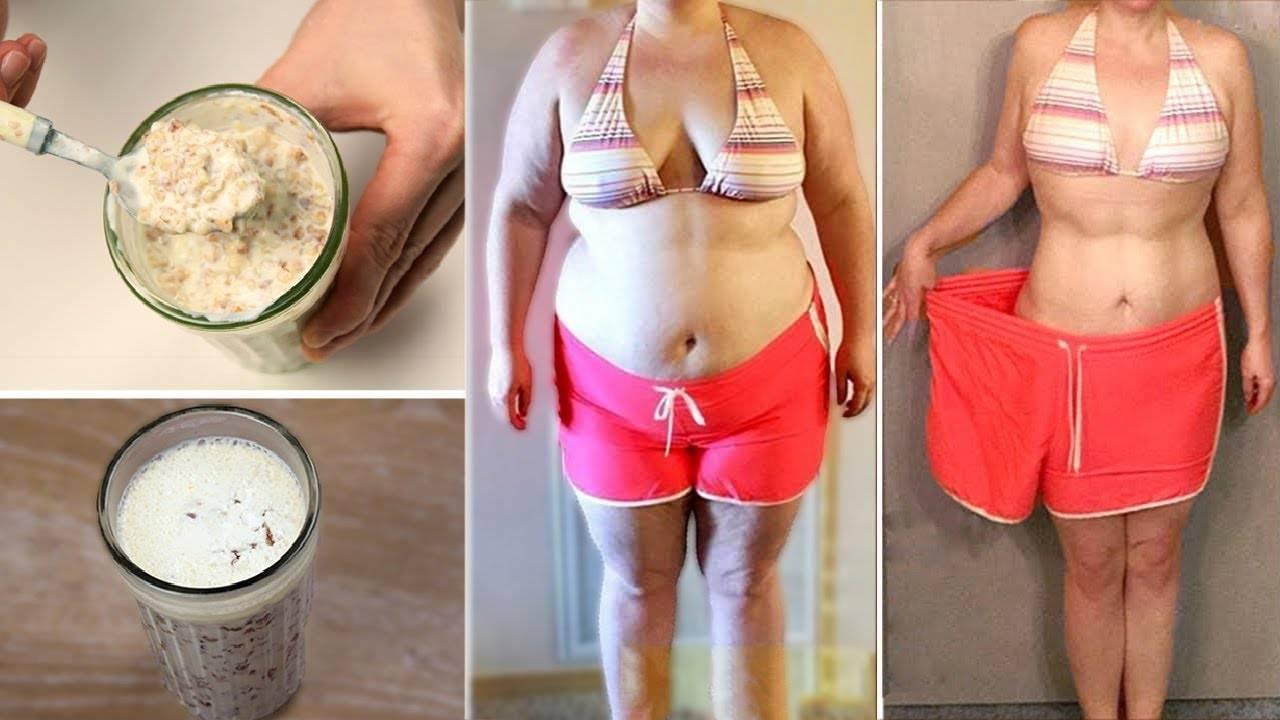 Как быстро похудеть девочке подростку 13-14 лет