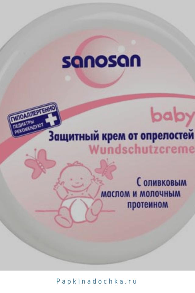 Кремы от опрелостей для новорожденных. рейтинг, отзывы. деситин, бепантен, судокрем