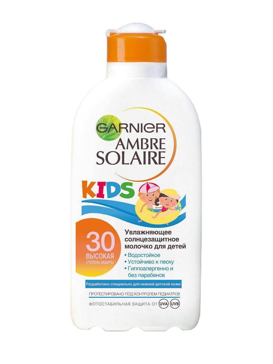 Какой солнцезащитный крем выбрать для ребенка: список лучших детских средств от 0 до 1 года