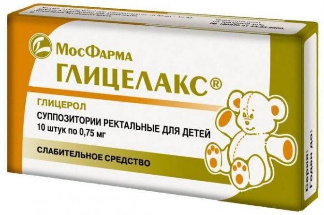 Слабительное средство для новорожденных: при грудном, искусственном и смешанном вскармливании