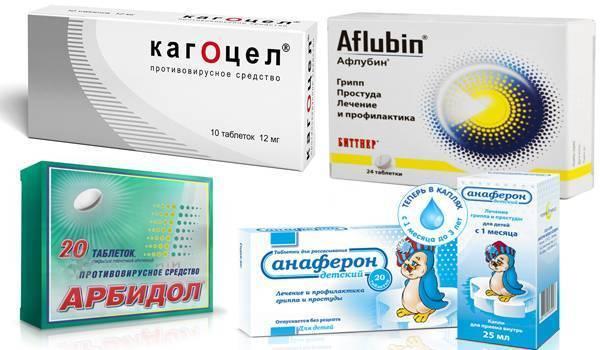 Анаферон детский: инструкция по применению для детей (таблетки, капли), лучшие аналоги