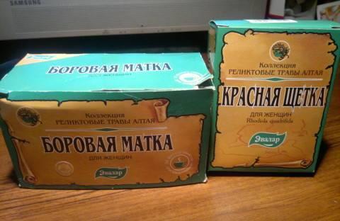 Как забеременеть если не получается. народные средства | wmj.ru
