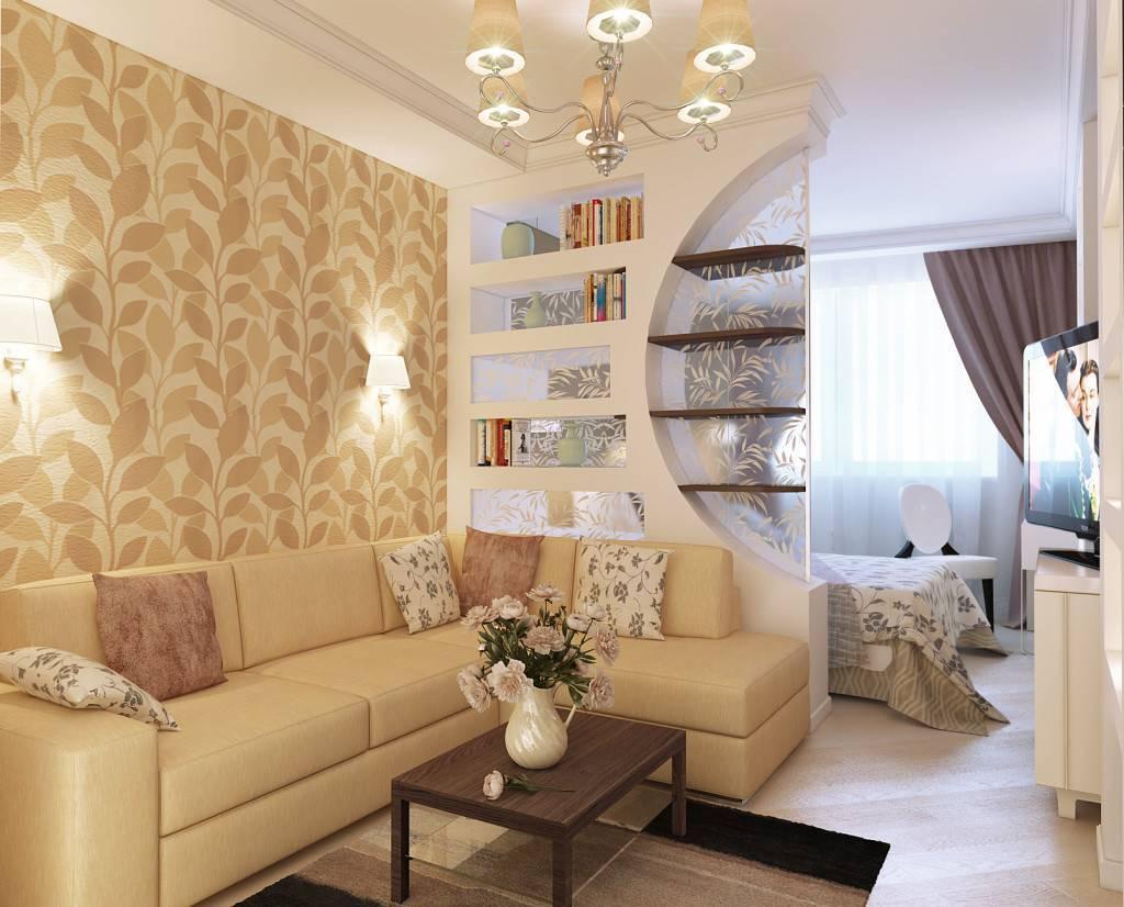 Детская и гостиная в одной комнате – 30 фото, идеи дизайна и зонирования