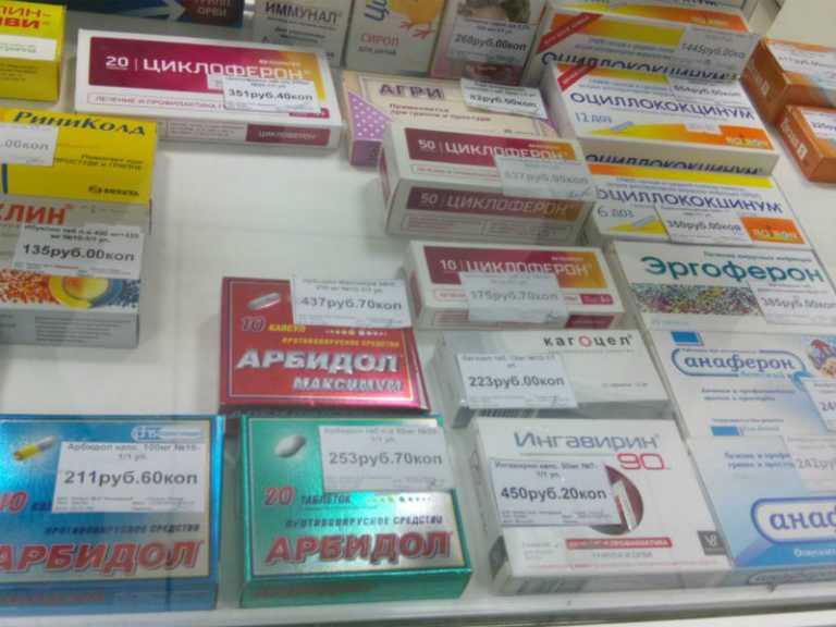 Недорогие, но эффективные противовирусные препараты для детей: детские средства в таблетках, свечах и сиропе против вирусов