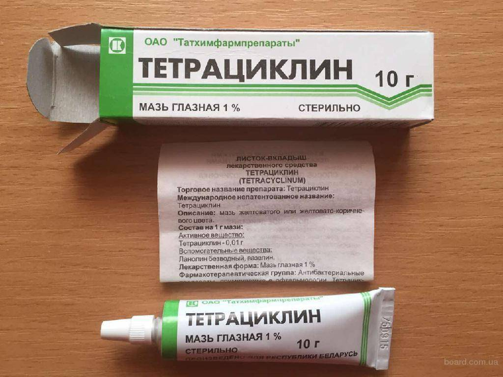 Глазная тетрациклиновая мазь для детей: инструкция по применению тетрациклина при конъюнктивите, как закладывать мазь в глаз ребенку до года
