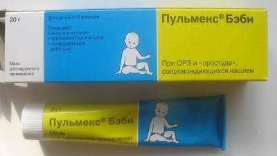 Мазь барсучок от кашля для детей