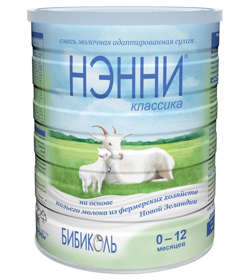 Детские молочные смеси на козьем молоке