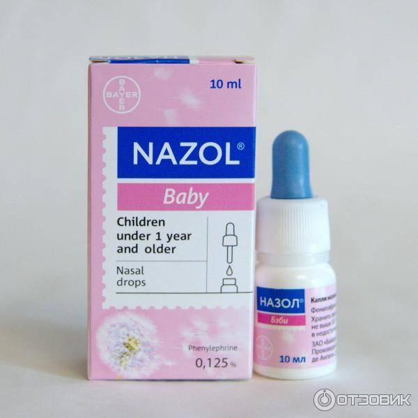 Назол бэби - инструкция по применению для детей, отзывы и аналоги лекарства