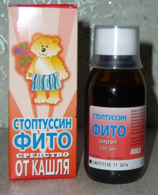 Стодаль от кашля для детей: инструкция по применению сиропа для грудничков и от 1 года, аналоги | препараты | vpolozhenii.com