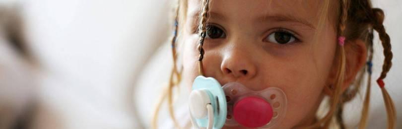 Когда отучать ребенка от пустышки. как отучить ребенка от сосания пустышки в 2 года.