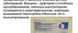 Чем отличается пентаксим от акдс: различия вакцин, являются ли аналогами