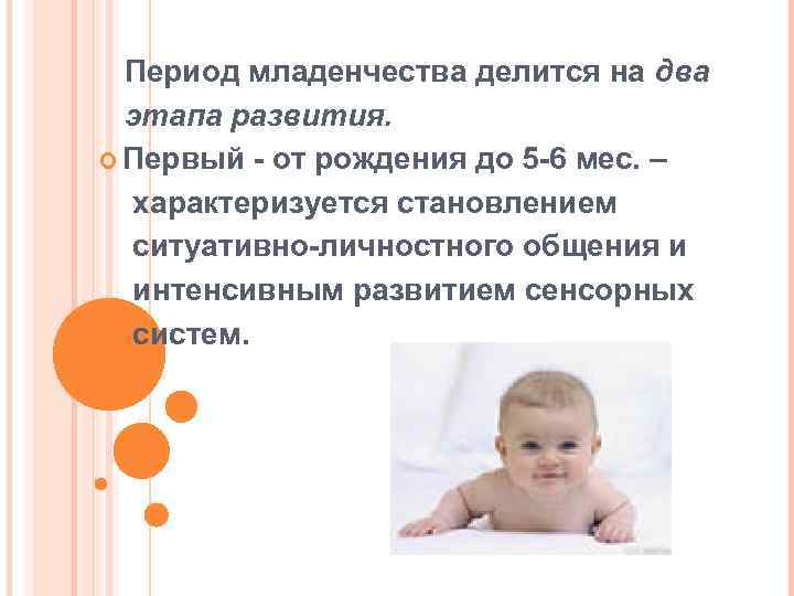 Как воспитывать ребенка до 1 года с рождения: советы по уходу за мальчиком и девочкой