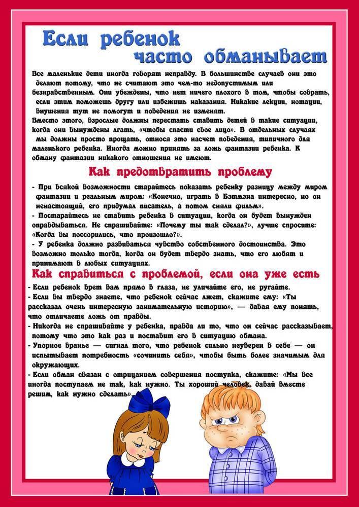 Гиперактивный ребёнок: что делать? советы родителям / портал обучения и саморазвития