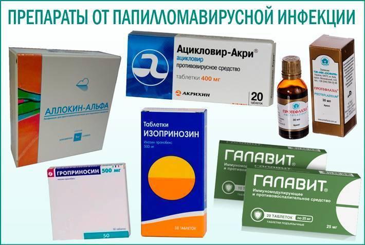 Использование антибиотиков при ротавирусе