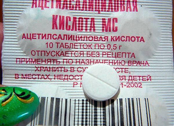 Как избавиться от зубной боли в домашних условиях быстро обезболивающими лекарствами, народными средствами, молитвой святому антипе? таблетки, средства от зубной боли быстрые и эффективные: список. чт