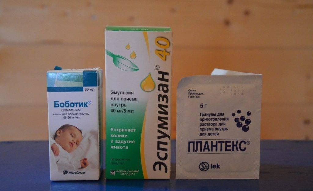 Газы у новорожденного: причины газообразования у грудничка