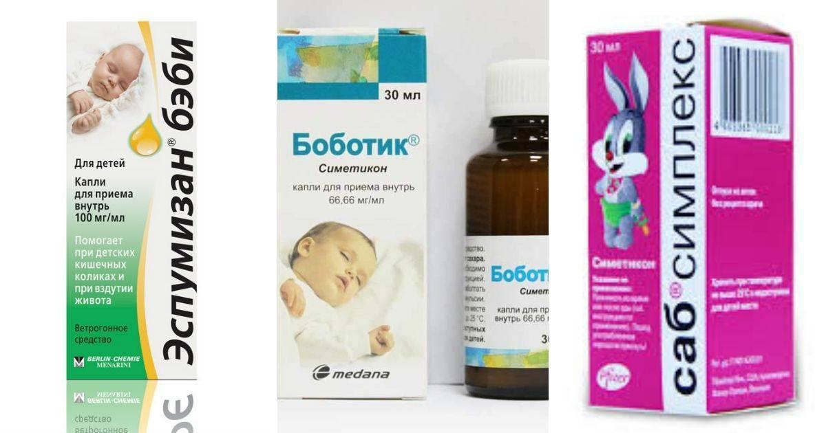Колики у новорожденного и рацион матери: 7 продуктов, которые нужно исключить