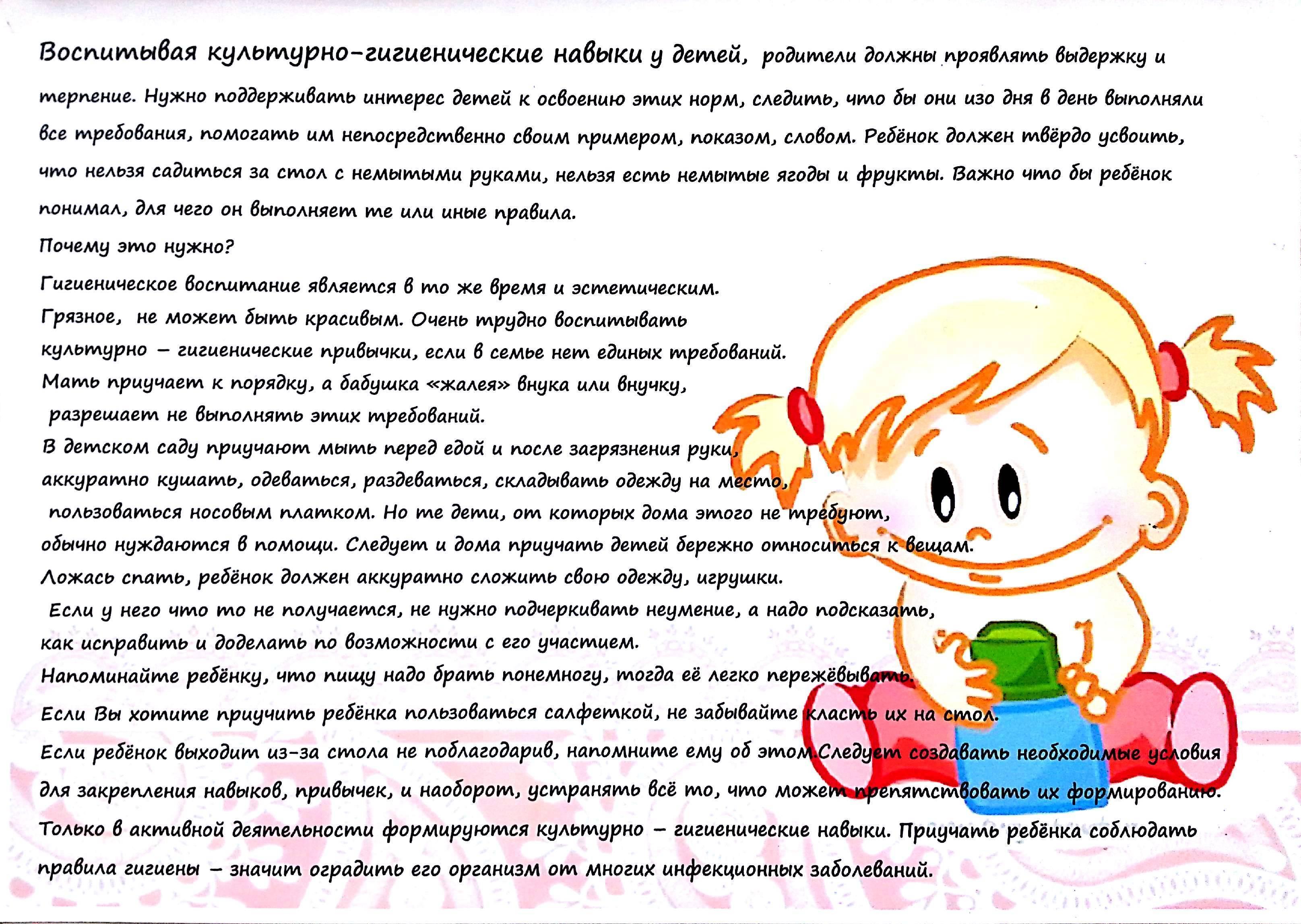 Комаровский - как научить ребенка жевать и глотать: как самостоятельно кушать ложкой