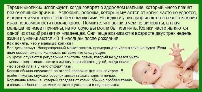 Почему плачет новорожденный