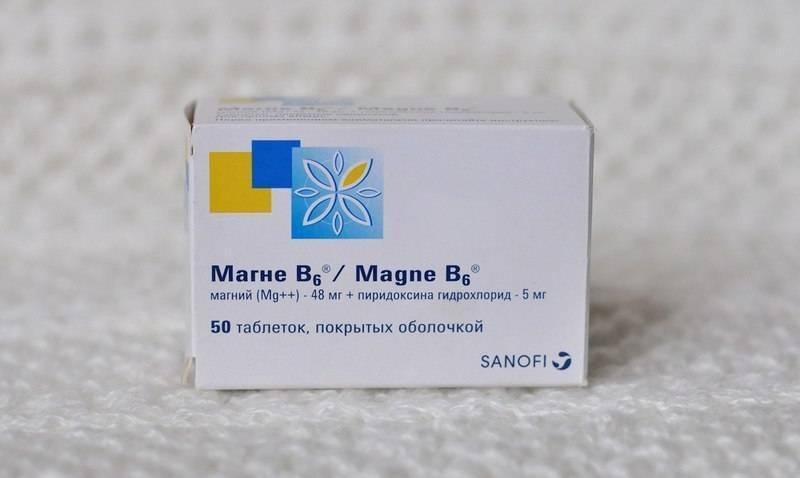 Магний в6 форте: инструкция по применению, показания и противопоказания, аналоги препарата