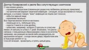 Болит живот и температура у ребенка - причины недомогания и первая помощь