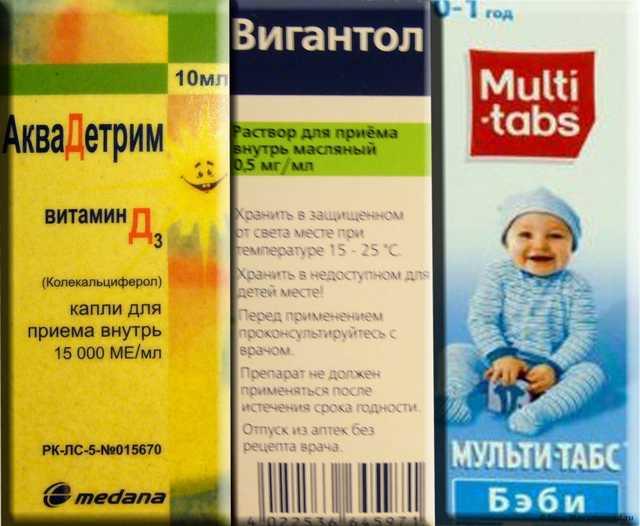 """""""Вигантол"""": инструкция по применению средства для детей грудного возраста"""
