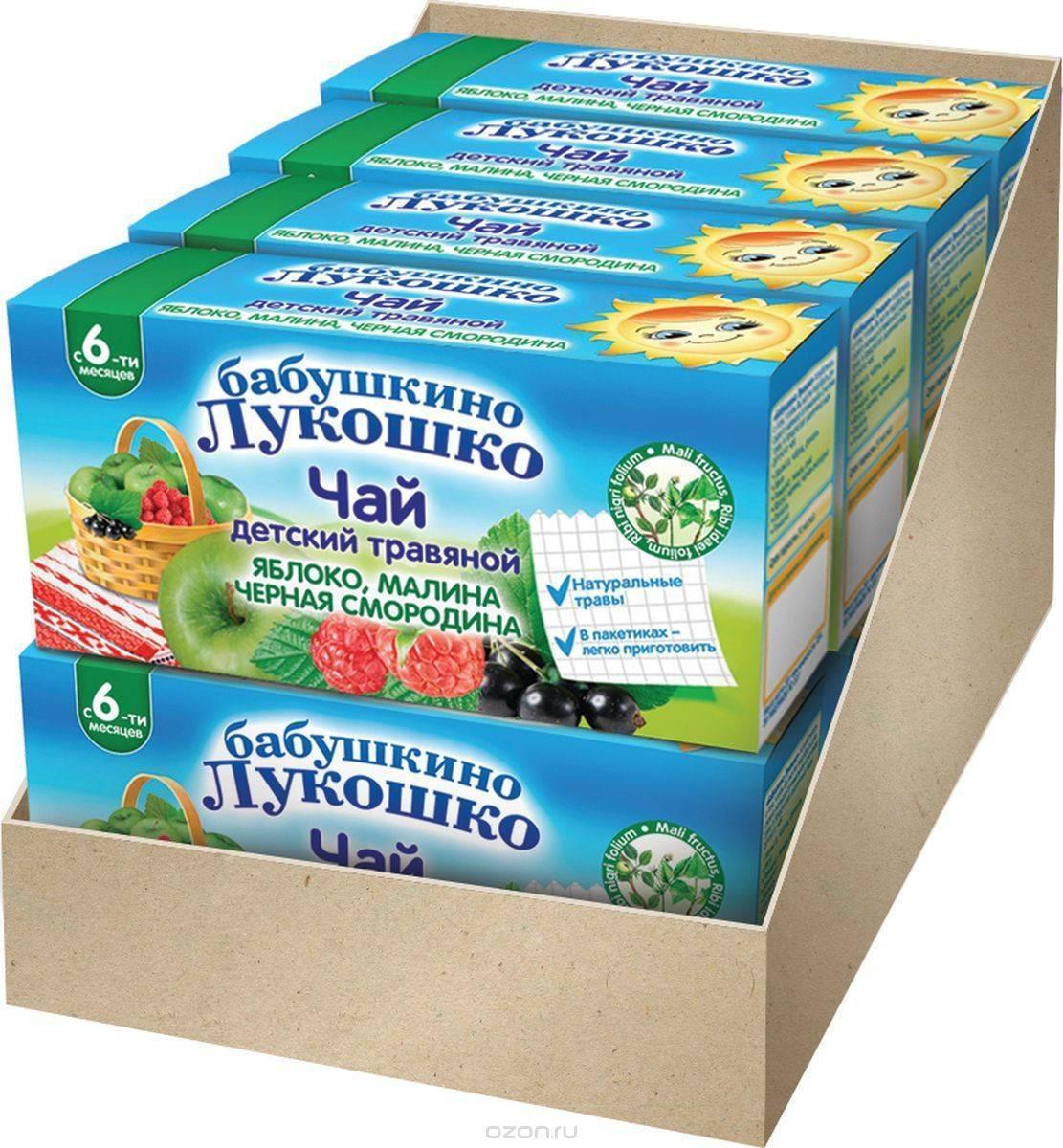 Когда и какой чай можно давать ребенку: зеленый и черный сорт, травяные напитки для грудничков. копорский чай - показания к применению