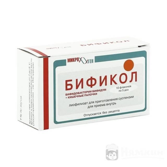 Причины и лечение дисбактериоза после антибиотиков