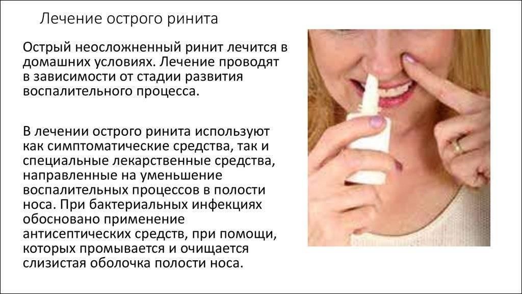 Простуда как признак беременности