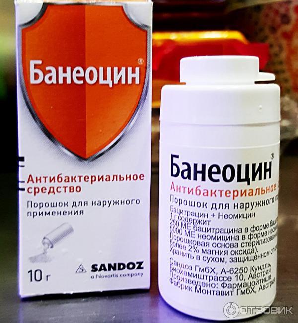 Банеоцин порошок: инструкция по применению для новорожденных и детей до года | konstruktor-diety.ru