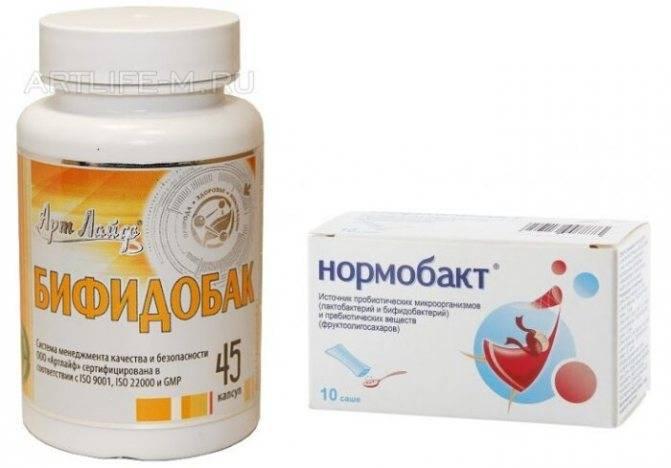 Пробиотики для детей – список лучших препаратов, отзывы и цены
