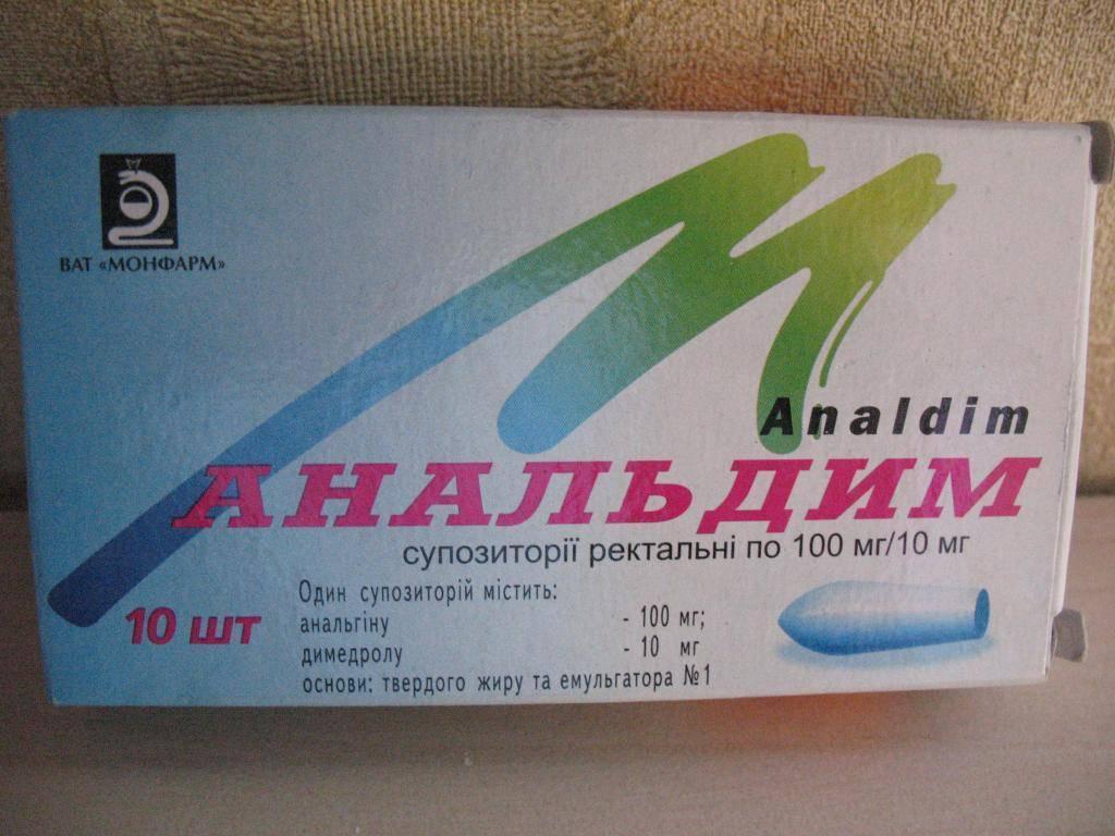 Анальгин ребенку: дозировка, можно ли давать детям, инструкция по применению таблеток