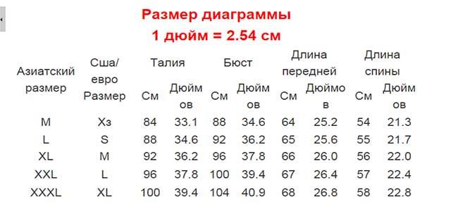 Таблица размеров детской одежды — сша, россия, алиэкспресс
