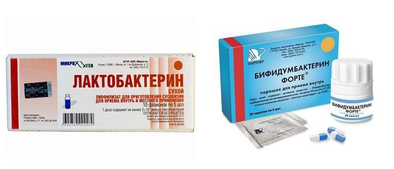 Лактобактерин: инструкция по применению, цена, отзывы и аналоги