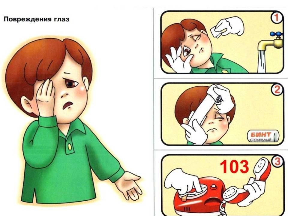 Что делать, если у ребенка стреляет ухо?