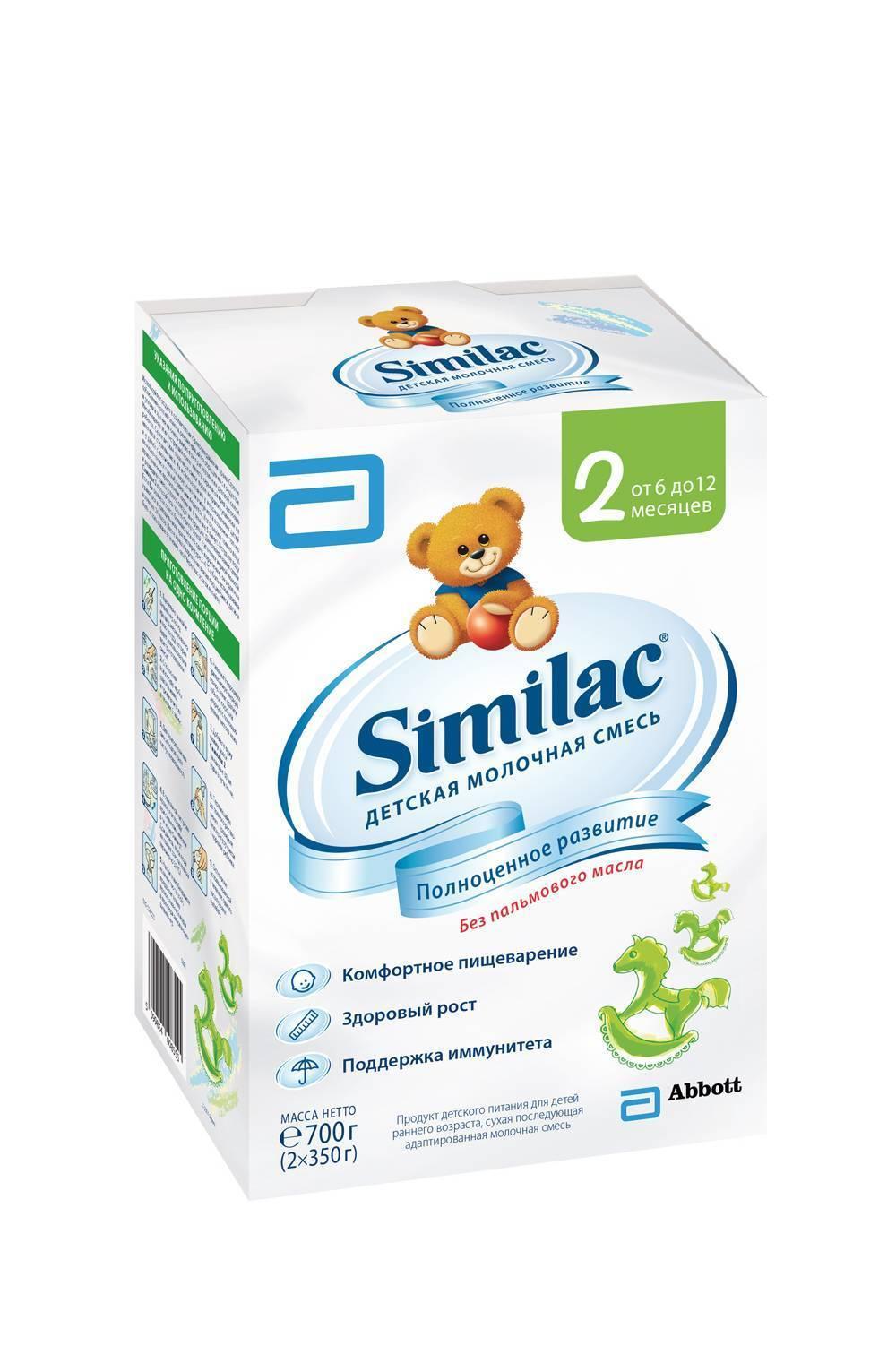 Обзор лучших молочных и кисломолочных гипоаллергенных смесей без пальмового масла для новорожденных; адаптированное питание для ребенка симилак, бибиколь, малютка