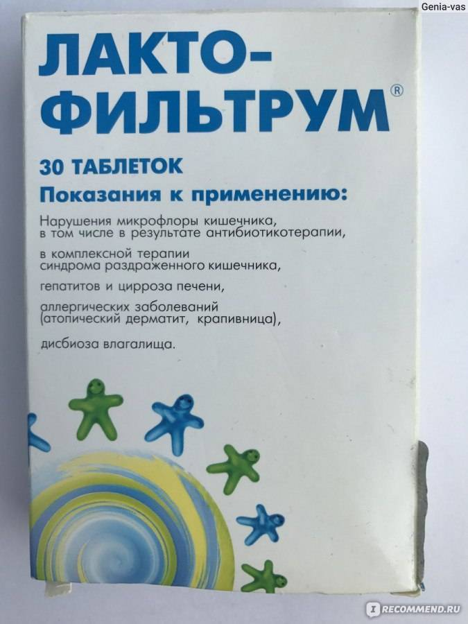 Как восстановить кишечник после антибиотиков взрослому - список самых эффективных препаратов