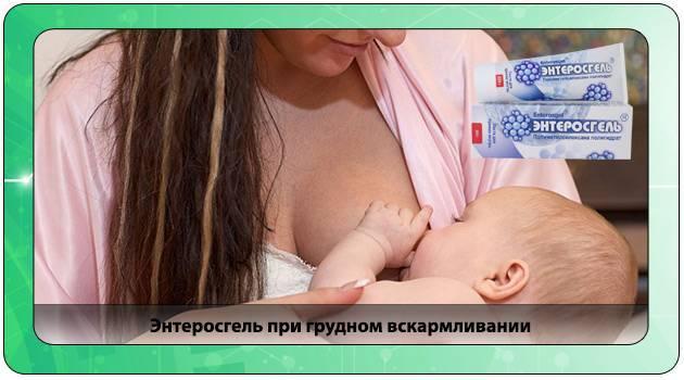 Стоит ли проводить компьютерную томографию при кормлении грудью ребенка?