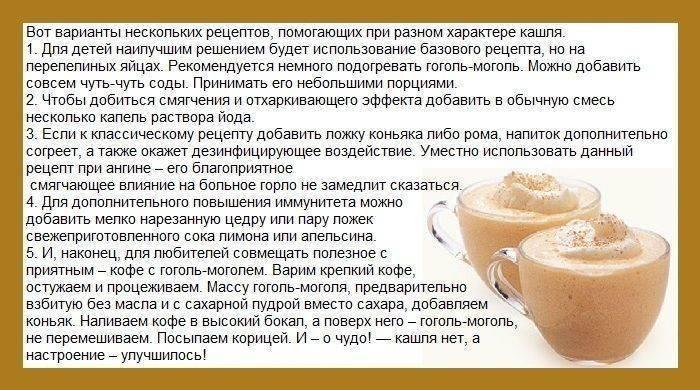 Как применять луковый сок и лук с медом от кашля и простуды — народные рецепты лечения