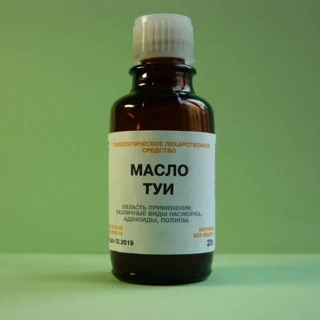 Масло туи для лечения насморка и аденоидов у детей