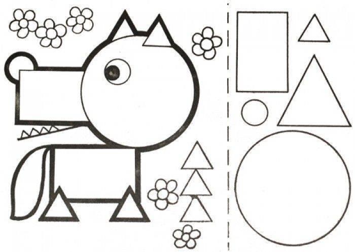 Геометрические фигуры объемные и плоские из бумаги. занятие для детей дошкольников