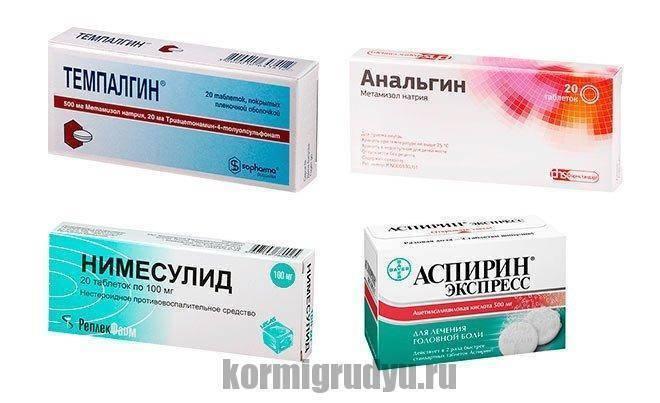 Зубная боль при грудном вскармливании: чем обезболить, как лечить? | spacream.ru