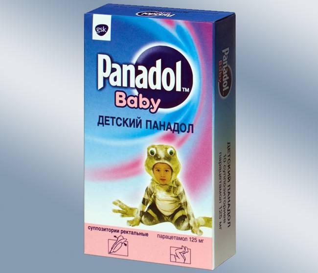 Цефекон свечи для детей: инструкция по применению от 3 месяцев, состав препарата